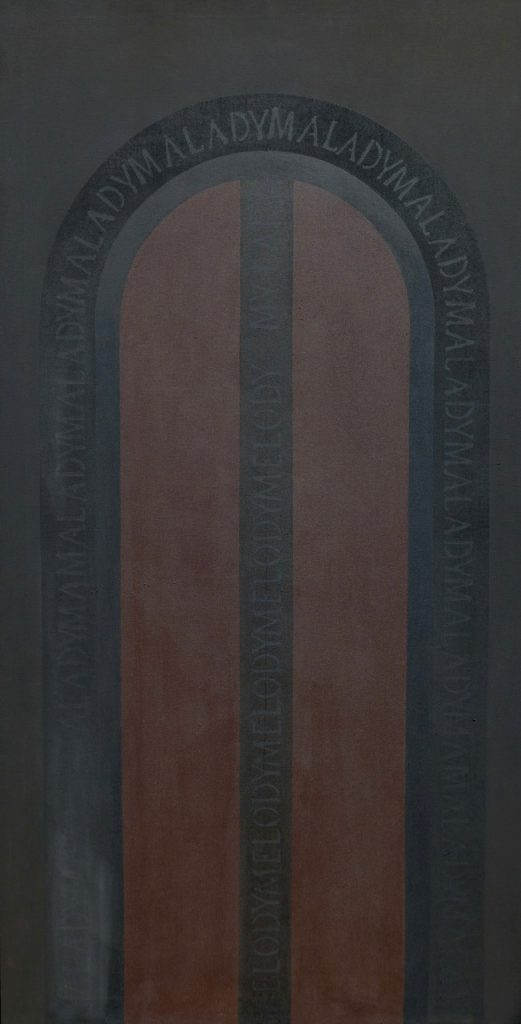 Black Painting XIIB from Malady, A poem by Bill Manhire, 1970, oil on canvas, 1800 x 935mm