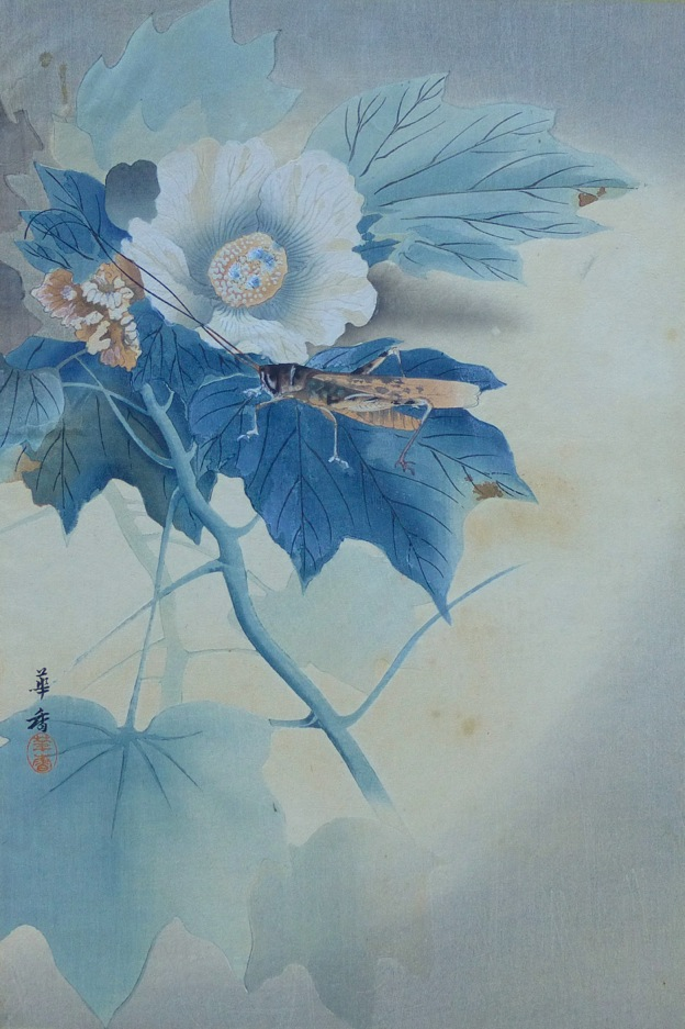Kako Tsuji - Grasshopper on Flowering Plant, c. 1921