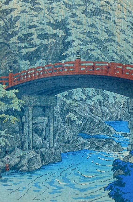 Shiro Kasamatsu - Nikko Sinkyo Bridge, 1948